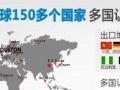 武汉英国皇家道尔顿净水器加盟