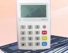卡果儿 商户刷卡单笔20000,每日20万