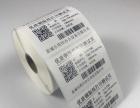 盐城上门修打印机维修复印机修条码机修标签机彩机加粉