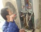 十堰空调维修,空调安装,空调移机等优质专业服务