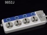 正品鑫超9852 尽长2.5米耐高温 带独立开关插座 大功率家用