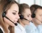 欢迎访问 )瑞安美菱热水器官方网站各点售后服务咨询电话欢迎您
