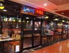哈尔滨玛喜达韩国年糕料理加盟费用,加盟需要多少钱?