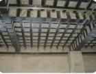唐山滦县专业地基加固 新加梁柱子加固 基础补强注浆加固