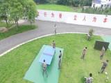 衡阳衡阳县青少年叛逆学校怎么选