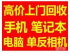 武汉高价回收 华为p20pro 高配版 哪有收华为手机的