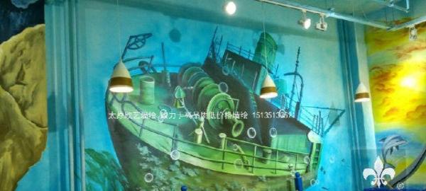 太原手绘 墙绘彩绘 餐厅涂鸦酒吧较低30元一平图片