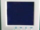 渭南DD508三相多回路能耗監測儀表在萬達廣場項目中的應用