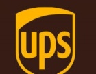 重庆UPS|重庆UPS快递|重庆UPS电话