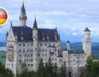 德国个人旅游签证申请、探亲访友签证申请、商务签证申请含陪签