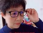 上海爱大爱手机眼镜招代理,代理咨询微信