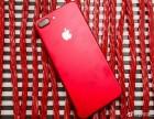 金华iphone7全新红色款0首付分期