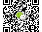 2018年上海举办奇氏阴阳针灸减肥及**穴位塑形针灸培训班