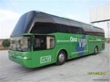 郑州到包头大巴车,联系乘坐,优先服务
