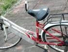 二手女士自行车
