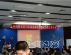 深圳南山公司聚餐推荐自助餐丨精品茶歇放心省心
