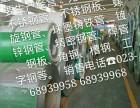 重庆不锈钢加工-重庆鹏乾商贸有限公司
