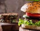 汉堡包连锁加盟店百仕基加盟年赚百万