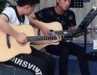 西安吉他培训班 专业吉他教学 火热招生啦