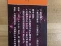 黑骏马健身和谐广场店8.8全民健身节!