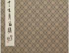 史國良(釋慧禪)系列版畫十二生肖圖私人訂制