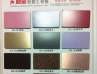 上海吉祥铝塑板 夏星铝塑板