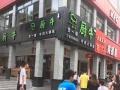 东门肯德基楼下餐饮铺转让!!!