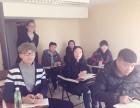 昆明韩语培训机构/昆明韩语培训学校