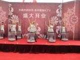 苏州发布会 答谢会 酒会宴会晚会年会活动演出演艺节目