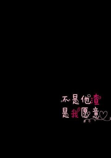 99新魅蓝5s高配版