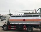 转让 油罐车东风厂家直销全新东风8吨油罐车