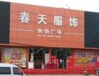 出租蒙阴100㎡商业街卖场10000元/月