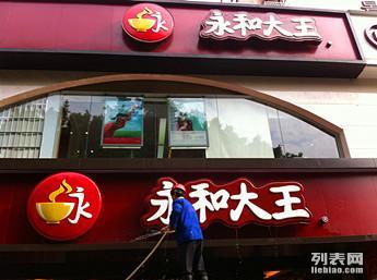 广州天河区/海珠/番禺/花都/白云/外墙清洗/地毯清洗公司