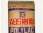专业回收废塑料ABS PP
