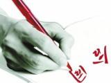 泰语翻译 泰语学历认证翻译 泰语留学材料翻译 泰语简历翻译