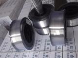 KNi-70A镍基合金焊材