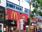 景田新闻路商业街 260平餐饮靓铺转让