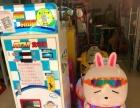 专业出售、出租、维修儿童投币摇摆车游戏机兑币机