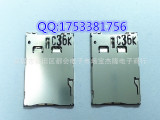 OPPO X907卡座 OPPO手机SIM卡座 8P抽屉式连接器
