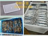 便宜耐用的塑料冷冻盘