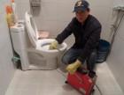 凉州区管道疏通 下水道疏通 凉州马桶疏通 厕所疏通