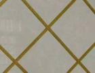 瓷砖美缝,送瓷砖保洁
