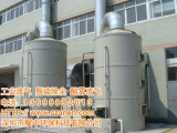 深圳废气处理设备厂家,喷胶工位废气工程,惠州惠东环保公司
