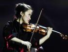 西城区哪里有小提琴培训机构 一对一教学