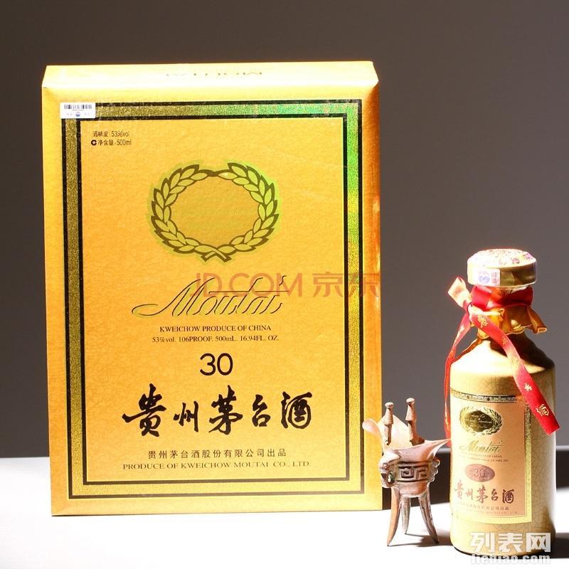 怀柔回收地方国营茅台酒-龙山回收白酒茅台酒30年回收整箱茅台