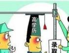 小学毕业可以函授医学类的专业吗,广西医科大学函授