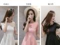 最便宜女装批发网上货到付款超低价时尚韩版女装连衣裙批发