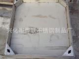 厂家直销 不锈钢井盖 阴井盖 窨井盖 雨水篦子 可来图定制