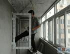 武汉洪山区专业墙面粉刷 刷涂料 墙面修补 质好价低