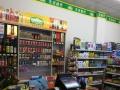 新青工业园 百货超市 商业街卖场 生鲜超市